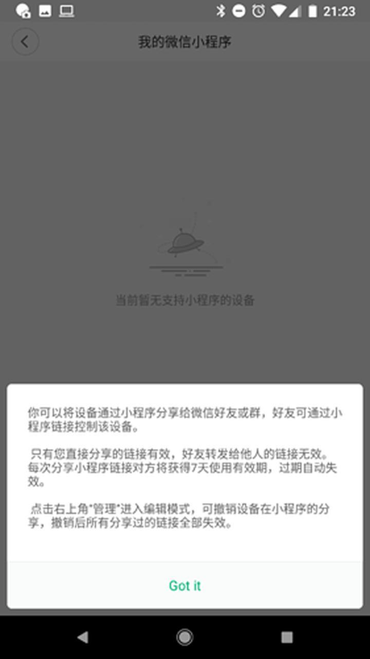 Xiaomi smart app